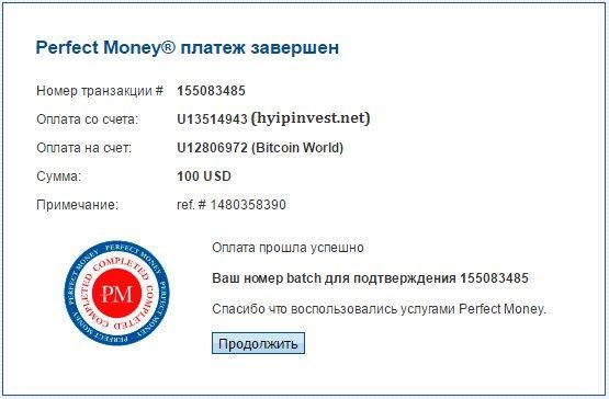 HyipInvest.net_-1