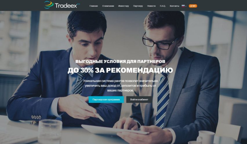 tradeex