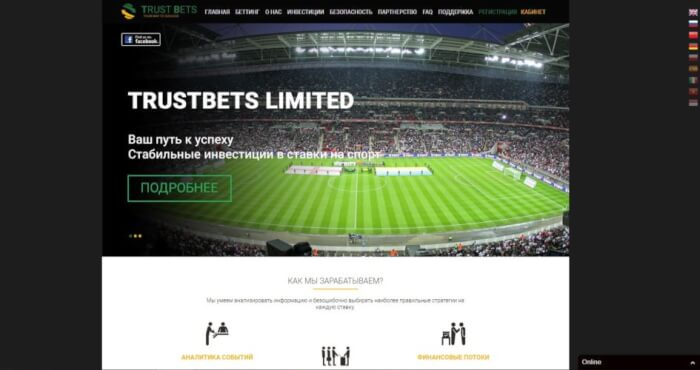 TrustBets