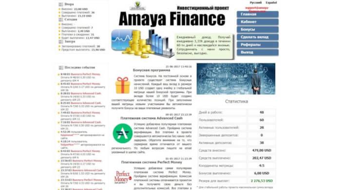 amaya-finance новый хайп