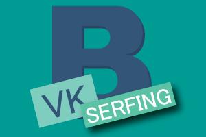 ВКсерфинг