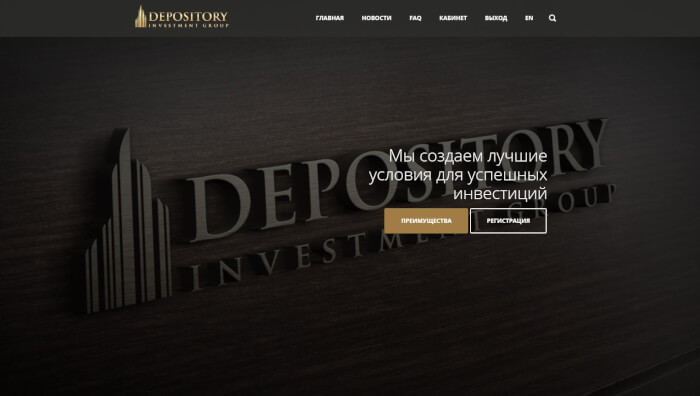 Depository Investment