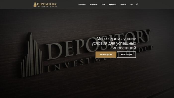 хайп мониторинг Depository Investment