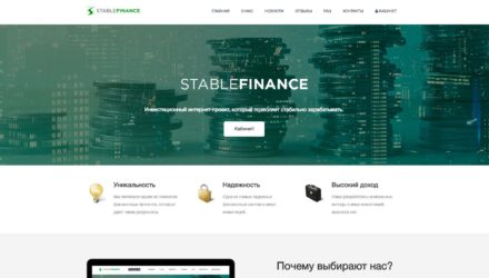 хайп мониторинг stablefinance top