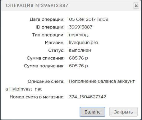comment_image_reloaded_1290385.jpg