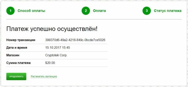 Cryptotek-640x299.jpg