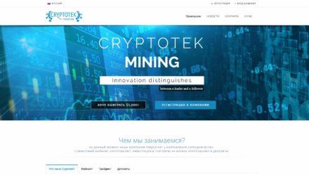 https cryptotek org hyip monitor