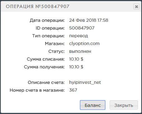 Сly Option - clyoption.com
