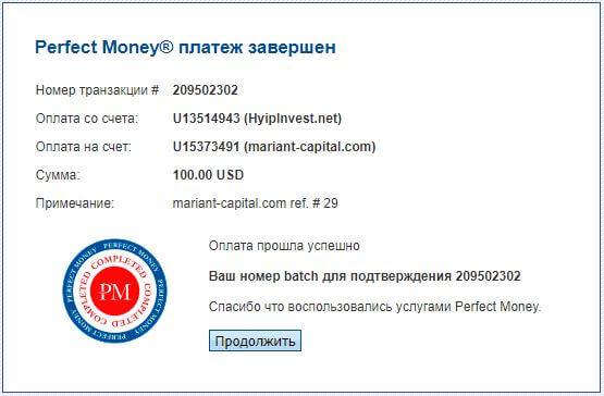 Mariant Capital - mariant-capital.com