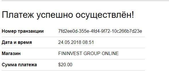 Deposit2323.jpg
