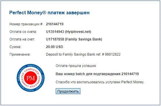 Family Savings Bank - fasaba.biz