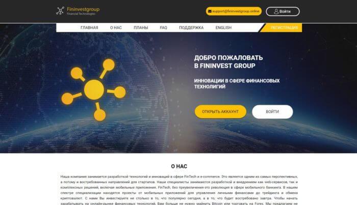 fininvestgroup online
