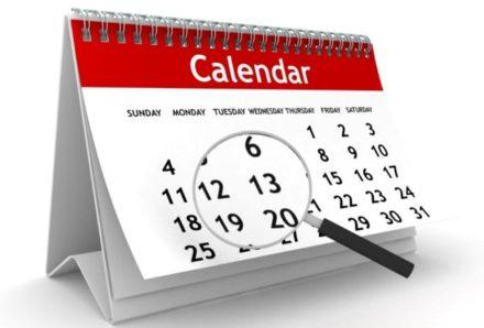 Крипто события на Июнь 2018