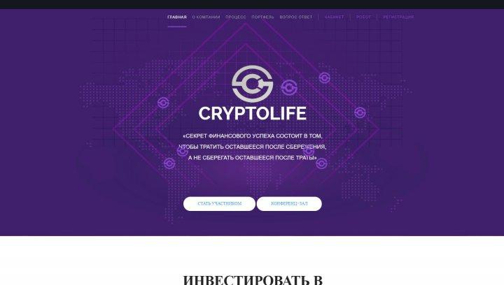 Crypto Life - crypto-life.club - хайп мониторинг проекта