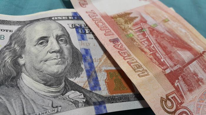 Доллар СШАРоссийский Рубль USD/RUB Прогноз