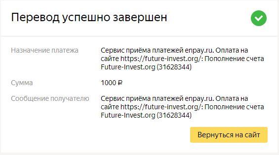Future-Invest - future-invest.org