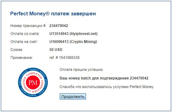 Сrypto Mining LTD - crypto-mining.ltd