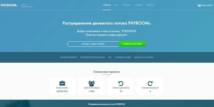 payboom - payboom-ltd.com мониторинг хайп