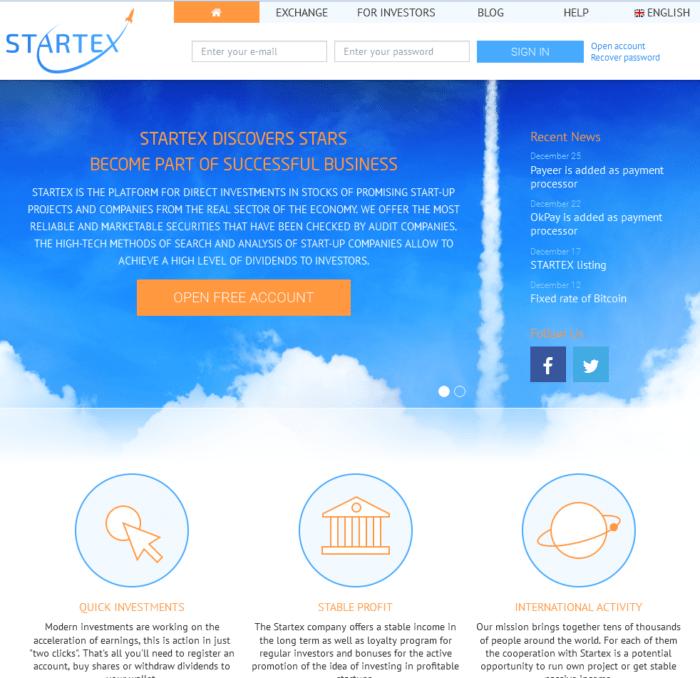 Проект Startex применяет стратегию плавного развития