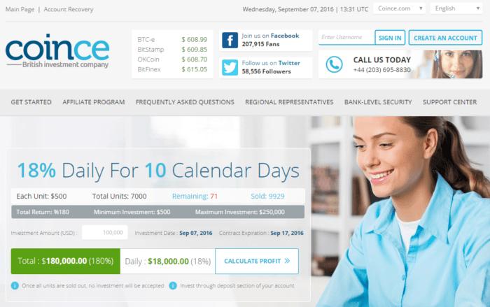 Coince- новый супер выгодный план под 18% на 10 дней, а был 3% на 60 дней