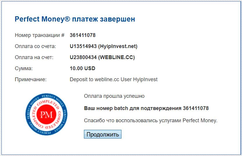 WEBLINE - webline.cc