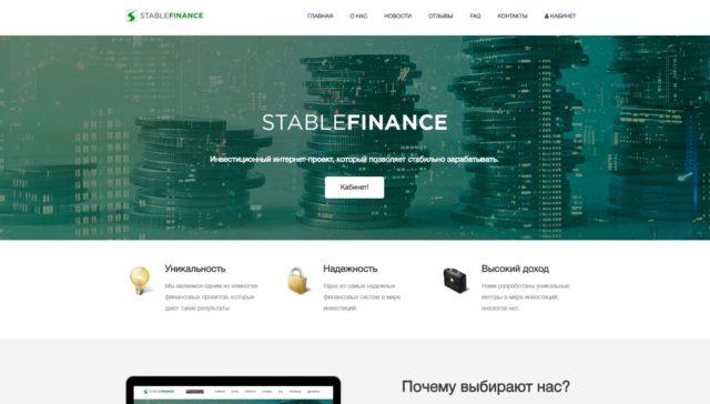 Список хайп проектов вконтакте