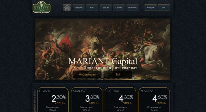 mariant-capital-com-e1522076107922.jpg